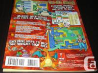 - Used Copy of the Prima official game guide for