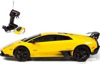 REMOTE CONTROL CARS - ONLINE SPECIALTY STORE -