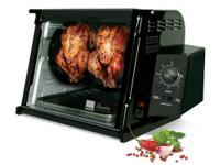 Ronco Showtime countertop rotisserie grill and also