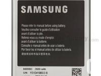 brand new Samsung galaxy model battery for sale  s2 s3