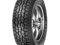 2 wild country radial xtx 235 75 r15 on rims, m and s,