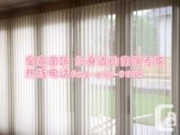 We are a professional window treatment company located