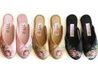 Slippers Floral Embroidery-- Size 7   Material: Silk
