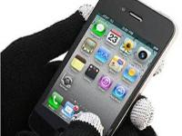 GadgetPlus.ca    Item: Touch Screen Gloves     Price: