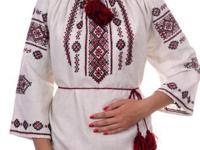 Vyshyvanka (Ukrainian: