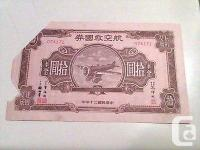 China 1941 US $10 Aircraft Aero Bond Love Country