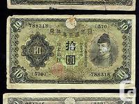 Three (3) vintage � China Japanese Government World War