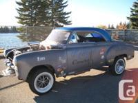 Make. Chevrolet. Version. Bel Air. Year. 1951. kms.