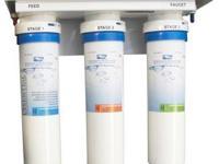 Environmental Water Equipment (EWS). Advanced 3-Stage